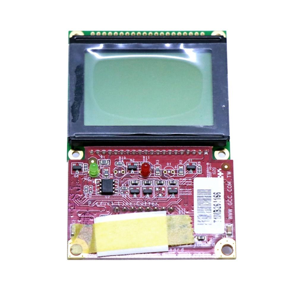 Painel LCD de reposição para Plotter de Recorte I-Craft